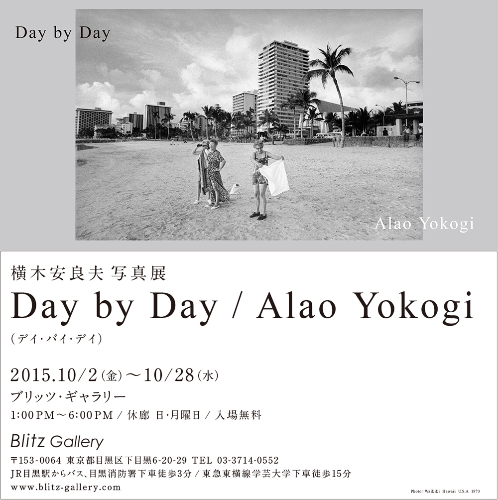 15_ay_blitz_ly3cover1000ab