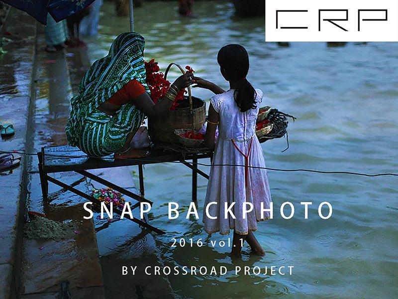 Snapbackphotoindia2009_800