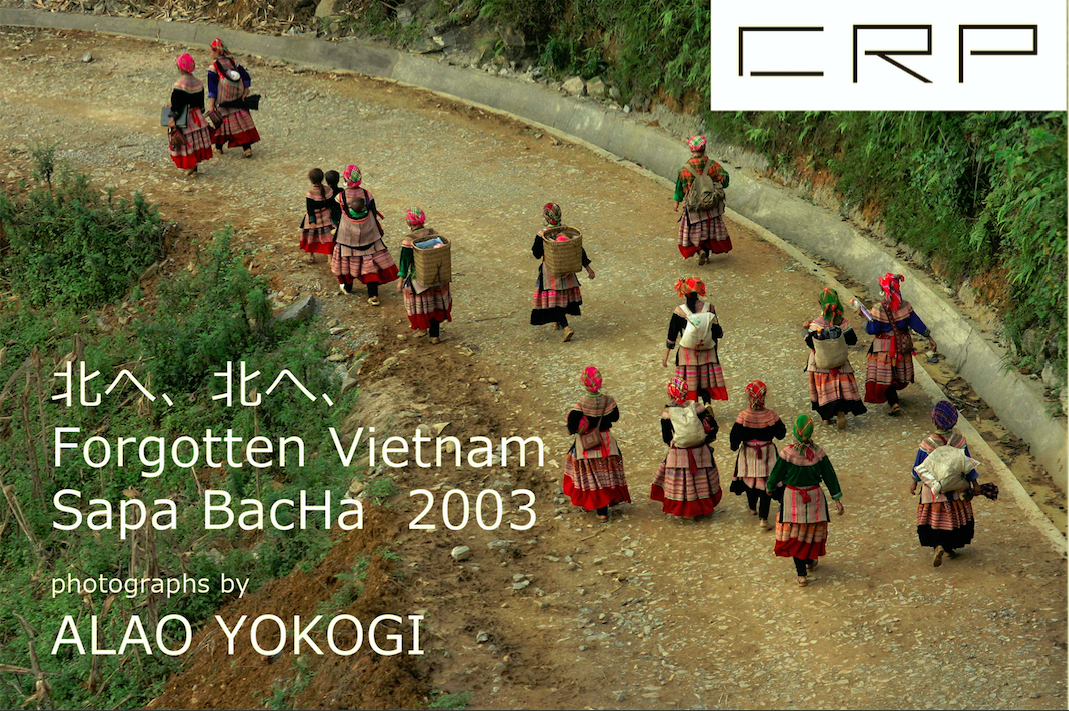 Forgottenvietnam_2
