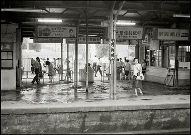 1967ichikawastation