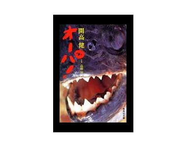 Takahashinoboru