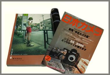 Nihoncamerafeb2008