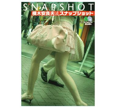 Coversnapshot400
