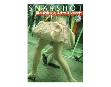 Coversnapshot380