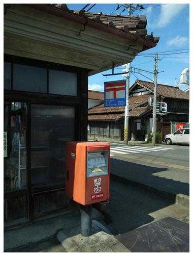 05kitakata70001