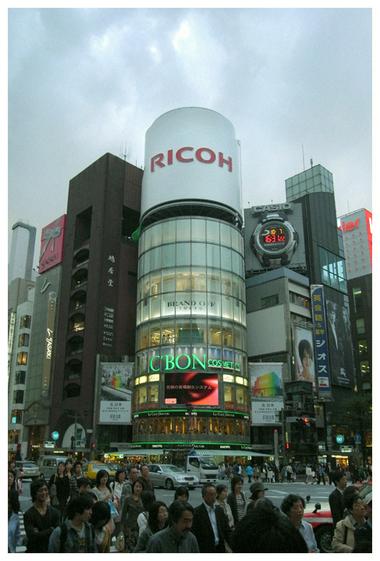 Ricoh700
