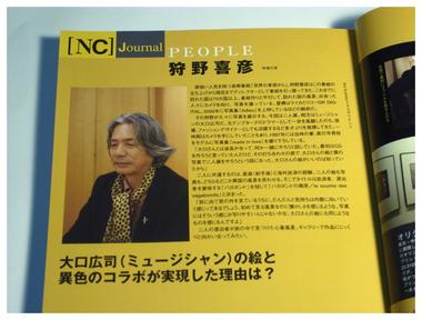 Nihoncb