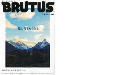 Brutus315