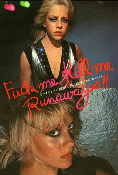 Runaways1_400_alao