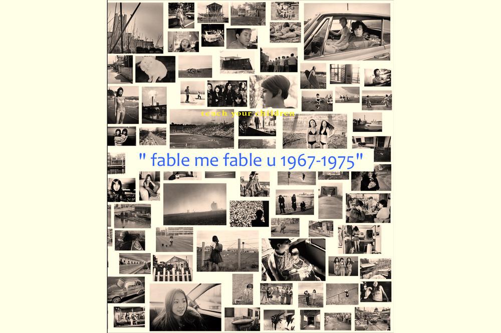01fable_me_fable_u_19671975_b_3