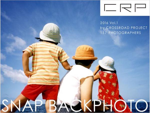 Crp_snapbackphoto