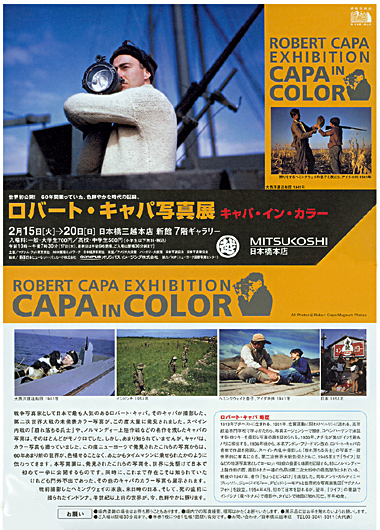 380capaincolor