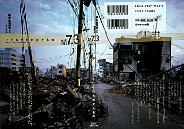 M7.3cover14image001