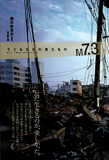 M7.3coverimage001