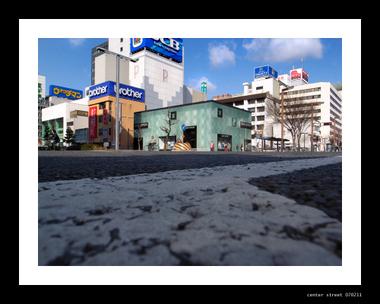Center_street_70211