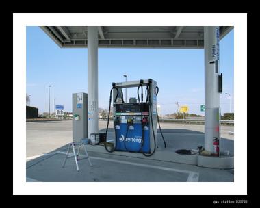 Gasstationkomaki