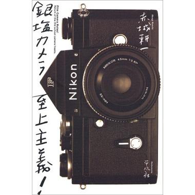 Ginenshijosyugi