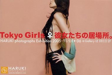 harukicard01