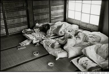 kikugawa1971