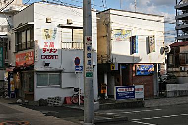 mishimamachi02IMG_8201
