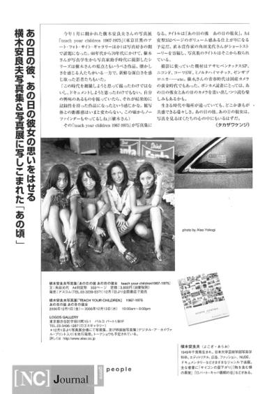 Nihoncameranov2006_1
