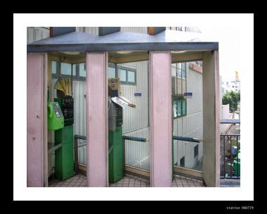 Station_060729