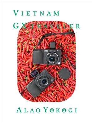 Vietnam_gxt_cover300_1
