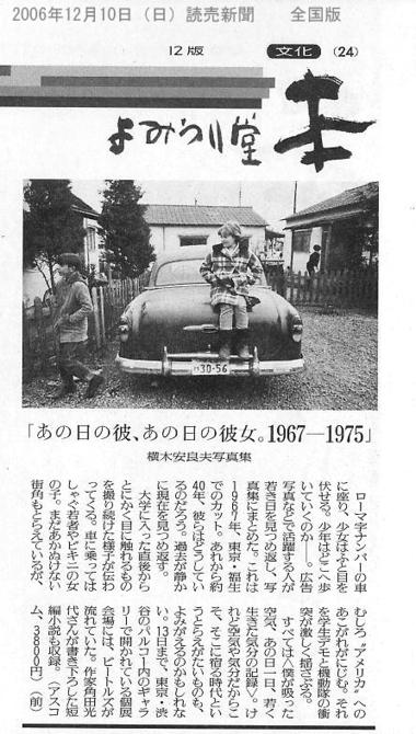 Yomiurishohyo1_1